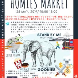HOMIES MARKET -5.25-