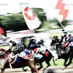 【開催日・場所変更】相馬野馬追撮影ワークショップ