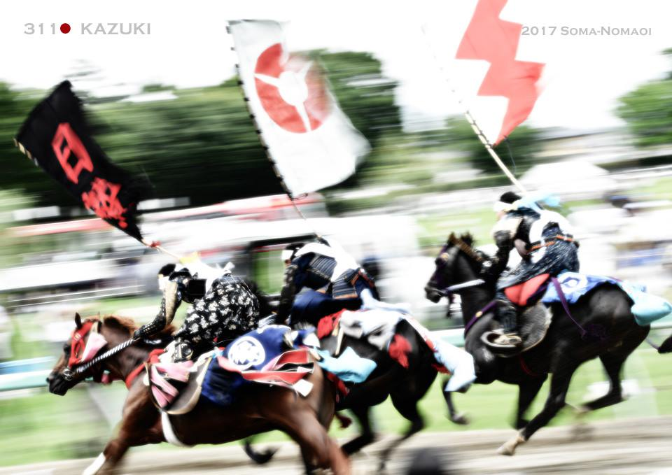 【終了】【開催日・場所変更】相馬野馬追撮影ワークショップ